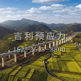 合福高铁客运专线使用公司产品