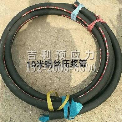 钢丝型压浆管